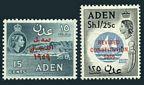 Aden 63-64 mlh