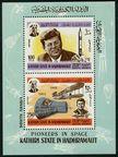 Aden Kathiri Hadhramaut Mi 166-172, Bl.16A