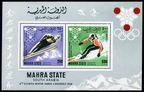 Aden Mahra State 47 Bl.4A