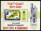 Aden Quaiti Hadhramaut Mi Bl.7A
