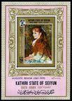 Aden Kathiri of Seiyun 133 Bl.6A