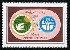 Afghanistan 1156