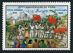 Afghanistan 1184