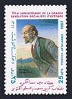 Afghanistan 1267