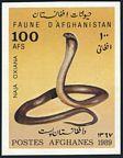 Afghanistan 1352