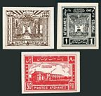 Afghanistan 263, 265, 266 imperf proofs mlh