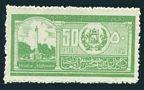 Afghanistan 306