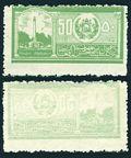 Afghanistan 306 offset
