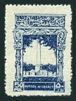 Afghanistan 309 mlh