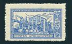 Afghanistan 336 margin