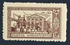 Afghanistan 336 brown var
