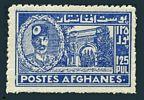 Afghanistan 338 mlh