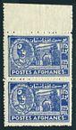 Afghanistan 338 pair