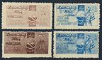 Afghanistan 388-389 2 color