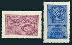 Afghanistan 392-393