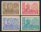 Afghanistan 394-397 imperf