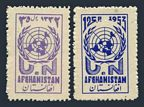 Afghanistan 415-416