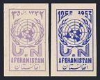 Afghanistan 415-416 imperf mlh