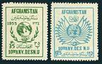 Afghanistan 427-428 mlh