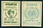 Afghanistan 427-428 imperf mlh