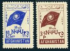 Afghanistan 435-436 mlh