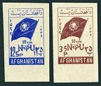 Afghanistan 435-436 imperf