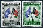 Afghanistan 460-461 perf, imperf, mlh