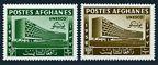 Afghanistan 464-465 perf, imperf, mlh