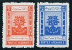 Afghanistan 470-471, 471b sheet