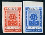 Afghanistan 470-471 imperf