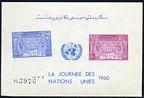 Afghanistan 477a sheet error