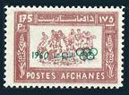 Afghanistan 483 perf, imperf, 483a