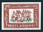 Afghanistan 483 imperf