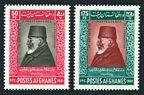 Afghanistan 508-509