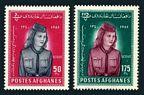 Afghanistan 510-511 mlh
