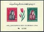 Afghanistan 510-511, 511a perf, 511a imperf