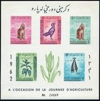 Afghanistan 565-574 a x2 imperf sheets