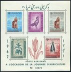 Afghanistan 565-574 a x4 sheets