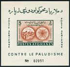 Afghanistan 674Dh, 675Ei sheets mlh