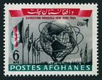 Afghanistan 677 mlh