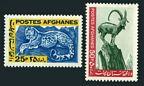 Afghanistan 683-684