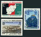 Afghanistan 687-689 mlh