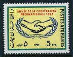 Afghanistan 714 mlh