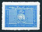 Afghanistan 735 mlh