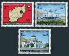 Afghanistan 736-738, 738a sheet