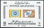 Afghanistan 750a sheet