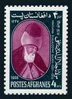 Afghanistan 791 mlh