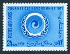 Afghanistan 854 mlh