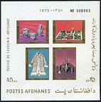 Afghanistan 875-878, 878a sheet