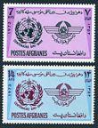 Afghanistan 879-880 mlh